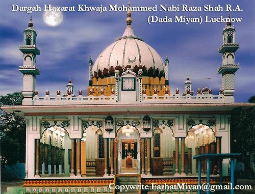 NABI RAZA SHAH(R A ) | SHAH-E-RAZA